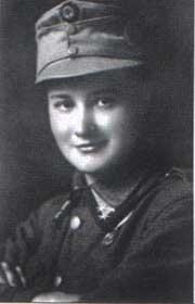 Олена Степанівна