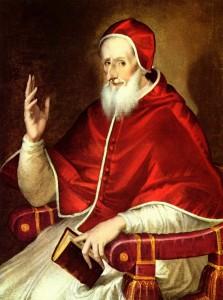 Эль Греко «Портрет папы Пия V» (между 1600 и 1610 гг.)