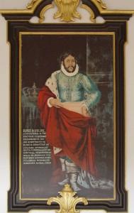 Филипп II Испанский, как король Португалии Филипп I (Монастырь Тибаес, Брага, Португалия)