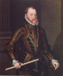 Алонсо Санчес Коэлло «Потрет Филиппа II Испанского» (1527–1598)
