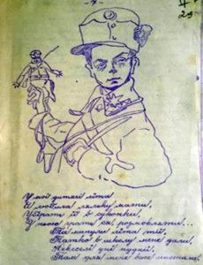 Карикатура на Софію Галечко, бл. 1915 р. (ЦДІА України у Львові)