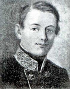 Майбутній адмірал габсбурзького флоту Макс фон Штернек (народився 14 лютого 1829 р.) слухач Морської колегії в Венеції, 1847 р.